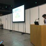 CareTEX福岡2019 専門セミナーに登壇いたしました。