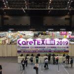 caretex福岡2019 専門セミナーの御礼